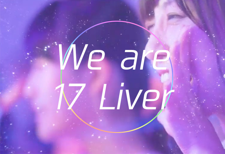 We are 17 LIVER