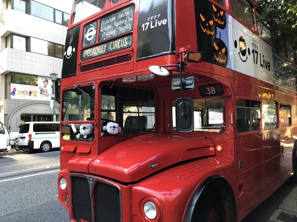17 ハロウィン仕様のラッピングバスが走行中🚌💨✨
