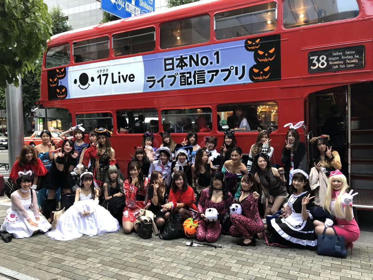 🎃17 HALLOWEEN PARTY🎃直前レポート❗️