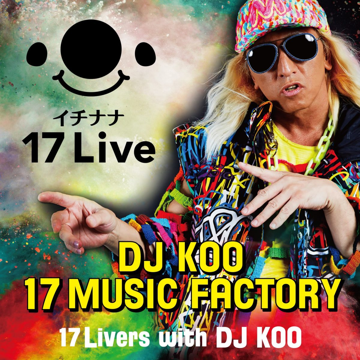 『DJ KOO 17 MUSIC FACTORY』iTunes J-POPカテゴリ3位獲得🎉