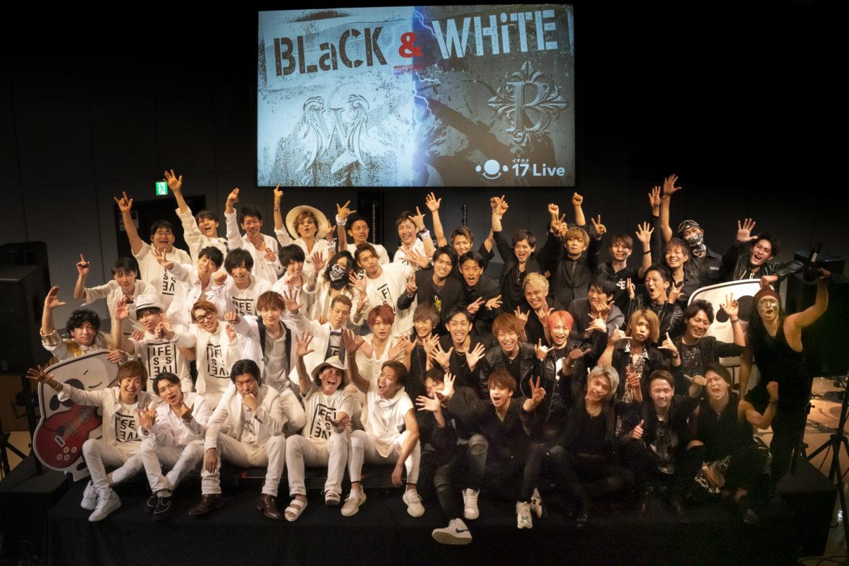 17 Live初❗️男性限定イベント「BLaCK&WHiTE-17男祭り- 」開催レポート🎉