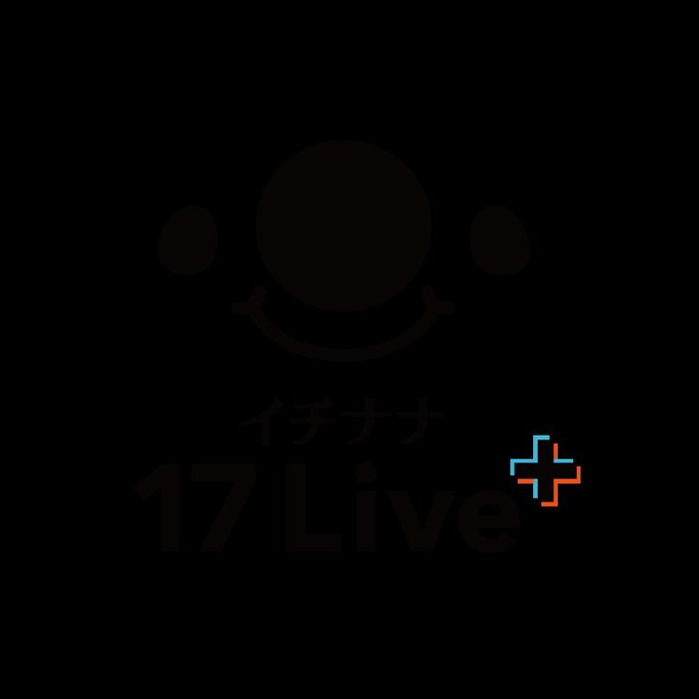 新サービス「17 Live+」2019年9月19日に開始