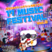 「17 Music Festival Vol.3」出演者決定🎉イベント詳細も発表😳