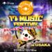 「17 Music Festival  in OSAKA」出演者・イベント紹介🎉
