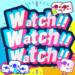 「Watch!! Watch!! Watch!!」 第3弾⏰✨
